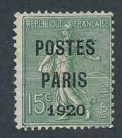 EC-821:FRANCE: Lot Avec  Préo N°25 NSG - 1893-1947
