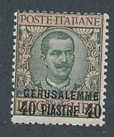 EC-829: LEVANT, Bureaux Italiens: Lot Avec N°74* - Ohne Zuordnung