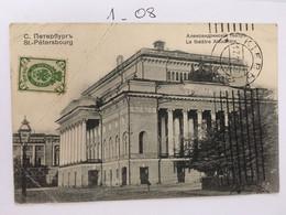Cpa écrite En 1908, St Petersbourg Le Théâtre Alexandre, RUSSIE - Russia