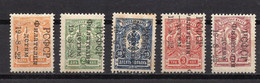 1922. RUSSIA, USSR, 5 STAMPS, PHILATELY FOR CHILDREN, MH - Unused Stamps