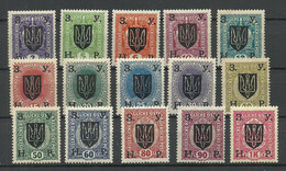 WESTERN UKRAINE WESTUKRAINA 1919 Wiener Ausgabe Michel 64 - 78 * - Oekraïne