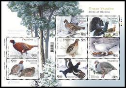 UKRAINE 2021. GALLIFORMES BIRDS. Mi-Nr. 1976-83 Block 176. MNH (**) - Ohne Zuordnung