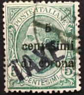 ITALIA - TRENTINO - Sassone BZ3/ 51- Segnatasse Provvisorio - Usato - Trente