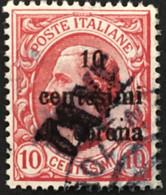 ITALIA - TRENTINO - Sassone BZ3/ 52 - Segnatasse Provvisorio - Usato - Trente