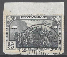 """GREECE, 1930 """"HEROES"""" 25 Drs On Piece, Normally Used - Used Stamps"""
