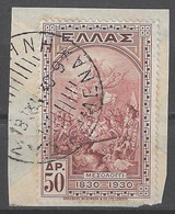 """GREECE, 1930 """"HEROES"""" 50 Drs On Piece, Normally Used - Used Stamps"""