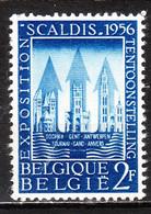 990**  Exposition Scaldis à Tournai - Bonne Valeur - MNH** - LOOK!!!! - Nuevos