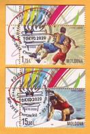 2021 2020 Moldova Moldavie Moldau Used Tokyo Summer Olympics, Freestyle Wrestling, Canoe 1v - Summer 2020: Tokyo