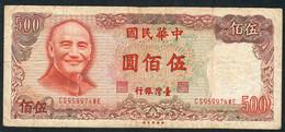 TAIWAN P1987 500 YUAN 1982  VF NO P.h. - Taiwan