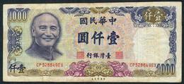TAIWAN P1988 1000 YUAN 1981#CP  VF NO P.h. - Taiwan