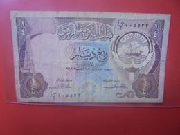 KOWEIT 1/4 Dinar Beaucoup Circuler (B.24) - Kuwait