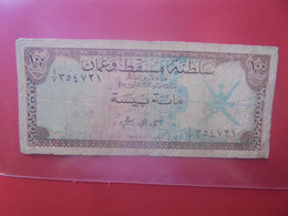 OMAN 100 BAIZA Beaucoup Circuler (B.24) - Oman