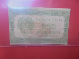 RUSSIE 250 ROUBLES Beaucoup Circuler (B.24) - Russie