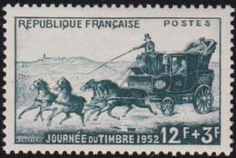France   .   Y&T   .   919     .   **    .      Neuf  Avec Gomme Et  SANS Charnière     .   /   .  MNH - Ongebruikt