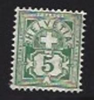 SUISSE - 1882-99 - STEMMA 5 C. Verde - Nuovo * - Nuovi