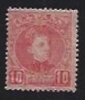SPAGNA - 1901 - ALFONSO XIII 10 C. Nuovo * - Nuovi