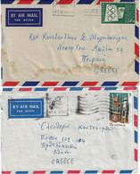 AUSTRALIA 2 AIR MAIL COVERS TO GREECE, 1955 (including Letter) AND 1972 - Covers & Documents