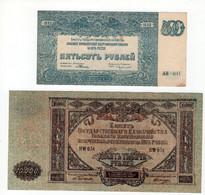 Lot 2 Billets South Russia (russie) - Russie