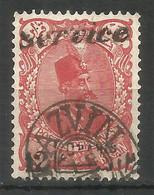 PERSIA 1902 Used Stamp  Mi#  Service 12  Overprint - Iran