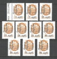 Ukraine Odessa Local Overprint 1992 Mint Stamps MNH(**) - Ukraine