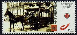 Belgie Belgien Belgium 2021 - Paardentram Antwerpen - OBP 4183a - Private Stamps