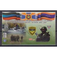🚩 Discount - Ukraine Donetsk 2018 Special Risk Special Rescue Unit  (MNH)  - Weapon - Ukraine