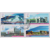 🚩 Discount - Russia 2018 XXIX World Winter Universiade 2019 In Krasnoyarsk  (U)  - Architecture - Used Stamps