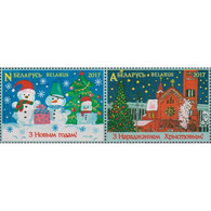 🚩 Discount - Belarus 2017 Merry Christmas! Happy New Year!  (MNH)  - New Year - Belarus
