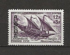 ALGÉRIE 1957 . N° 342 . Neuf ** (MNH) - Unused Stamps