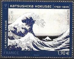 France Frankreich No. 4923 2015 Katsushika Hokusai Michel-Nr. 6057 MNH Mint Neuf Postfrisch ** - Ongebruikt