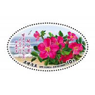 🚩 Discount - Korea 2020 Sweet Rosehip  (MNH)  - Flowers - Non Classés