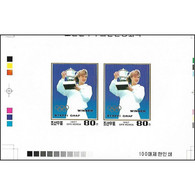 🚩 Discount - Korea 1987 Tennis  (MNH)  - Tennis, Imperforates - Imperforates, Proofs & Errors