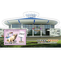 🚩 Discount - Korea 2017 Zoo Central  (MNH)  - Dogs - Chiens
