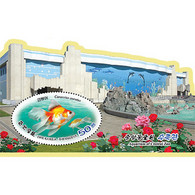 🚩 Discount - Korea 2017 Zoo Central  (MNH)  - Fish - Poissons