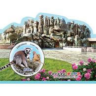 🚩 Discount - Korea 2017 Zoo Central  (MNH)  - Monkeys - Singes