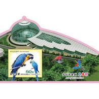 🚩 Discount - Korea 2017 Zoo Central  (MNH)  - Parrots - Perroquets & Tropicaux