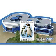 🚩 Discount - Korea 2017 Zoo Central  (MNH)  - Penguins - Pingouins & Manchots
