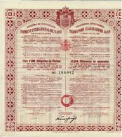 Obligation  Ancienne - Royaume De Yougoslavie - Emprunt International Or 7% De Stabilisation 1931 - VF - W - Z