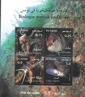 TUNISIA, 2021, MNH, MARINE BIOLOGY, FISH, OCTOPUS, SQUID, SHEETLET OF 4v - Pesci