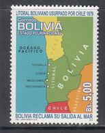 2012 Bolivia Seacoast Claim Maps GEOPOLITICS!  Complete Set Of 1 MNH - Bolivien