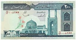 IRAN - 200 Rials ( 1982 - ) Pick 136.b Sign. 23 Unc. Serie 29/13 - Wmk Arms - Islamic Republic - Iran