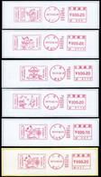 "China Shanghai 2013 ""China Intangible Cultural Heritage"" Postage Machine Meter Label /ATM,Set Of 6 - Briefe U. Dokumente"