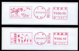 "China Shanghai 2013 ""Gulf Kite Festival"" Postage Machine Meter Labels /ATM. Set Of 2 - Briefe U. Dokumente"