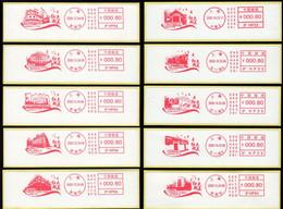 "China SHANGHAI 2020 ""P.R.CHINA Revolutionary Sites"" Postage Machine Meter Labels /ATM.Group Of 10 - Briefe U. Dokumente"