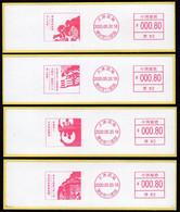 "China TIANJIN 2020 ""5.20 Popular Valentine's Day"" Postage Machine Meter Label /ATM,set Of 4 - Briefe U. Dokumente"