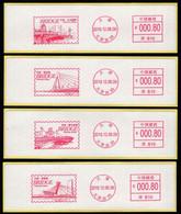"China TIANJIN 2019 ""BRIDGE"" Postage Machine Meter Label /ATM,Group Of 4 - Briefe U. Dokumente"