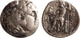 GREEK COINS ALEXANDER - Griekenland