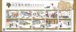 JAPAN, 2021, MNH, POST OFFICE, 150 YEARS OF JAPAN'S MODERN POSTAL SERVICE, HORSES, TRAINS, SHEETLET - Post