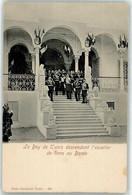 52700493 - Tunis - Tunisie