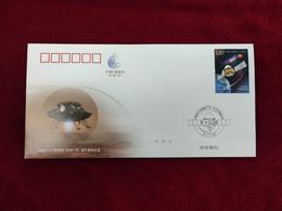 HT-90 CHINA LANDING OF MARS PROBE TIANWEN-1 COMM.COVER 2021 - Asia